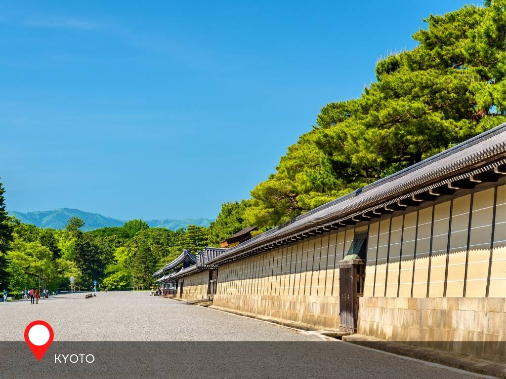 Wall of Kyoto Imperial Park, Kyoto, Japan
